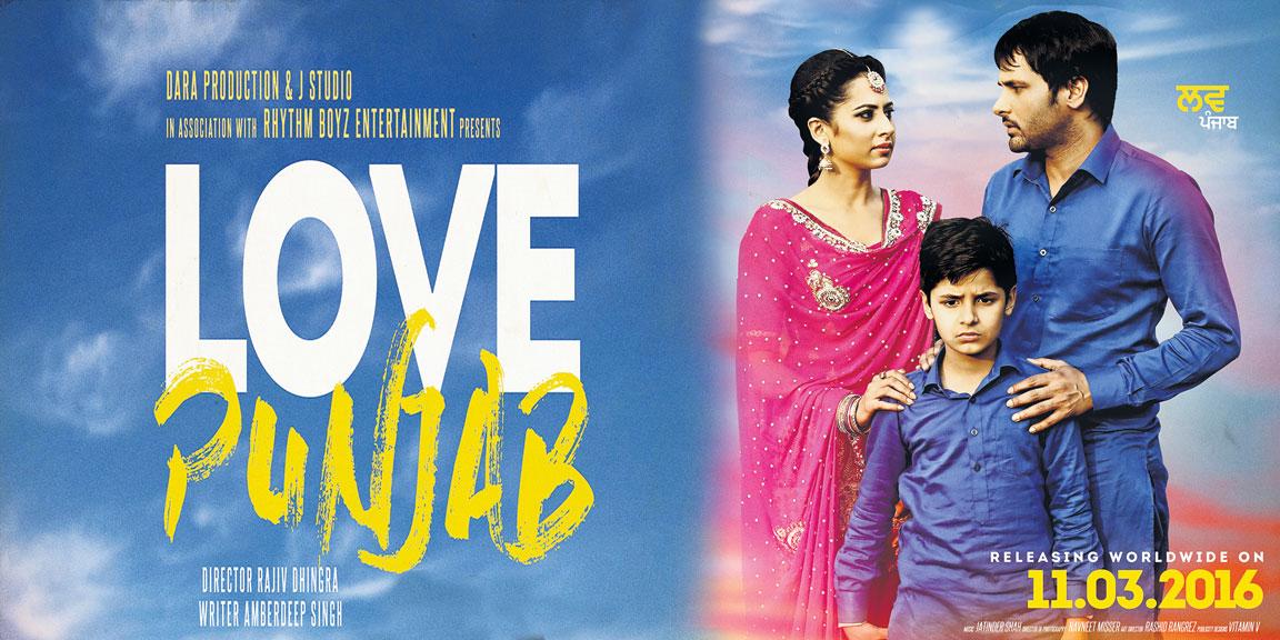 Punjabi Movies Archives - 9xmoviecc