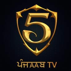 5aab tv logo