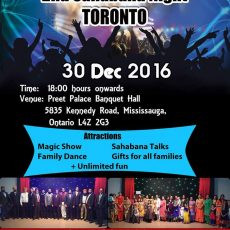 2nd Sahabana Night Toronto